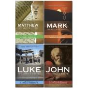 Matthew - Mark - Luke - John -- The Gospels