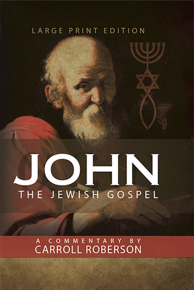 John, The Jewish Gospel - Coming Soon